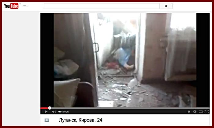 video Kirova street 24 in Lugansk
