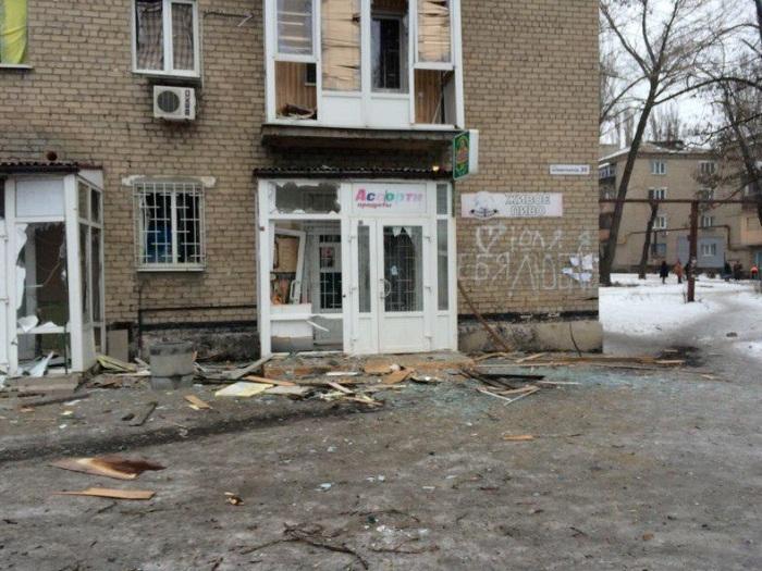 Alex Thorn - Donetsk, Kirovski district9
